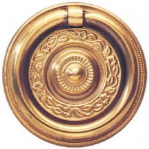 Old English Brass Ring Pull Handle