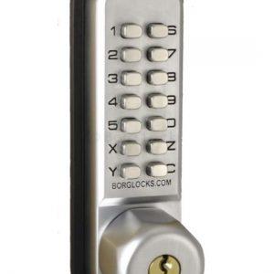 Keypad With Key Override (keyed alike), Inside Handle, 60mm Latch